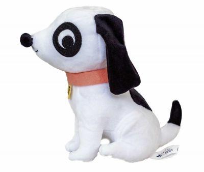 Pitypang plüss kutya